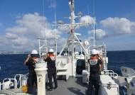 제주 범섬 해상서 스쿠버다이버 3명 실종…해경 수색 중