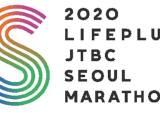 JTBC 마라톤, 올해는 '각자 10㎞ 뛰고 기록 제출' 언택트 축제