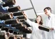 [힘내라! 대한민국 경제] 탄소섬유 공장 증설, 생산 규모 확대