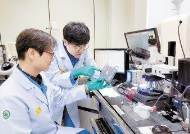 [힘내라! 대한민국 경제] 세계 첫 친환경 '흑연 쾌삭강' 양산제품 개발