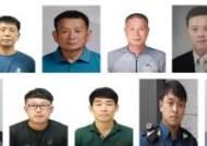 사다리차·보트로 생명 살려…'시민영웅' 7명 119의인상 받는다