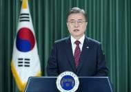 """文, UN서 """"코로나 위기 순간, 韓 '모두를 위한 자유' 택했다"""""""