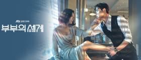 [<!HS>위아자<!HE> 2020] 김희애 클러치백, 박서준 후드티, 한소희 원피스 보내와