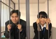 """""""쇠창살 컷""""..배두나, 배제기와 함께한 '비밀의 숲2' 촬영 현장"""