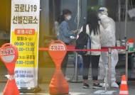 경북서 지역사회 감염 이어져…대구는 신규 확진 0명
