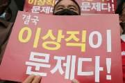 [오병상의 코멘터리] 이해충돌방지 김영란법 망친 이상직