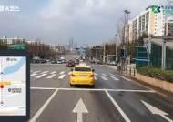 유튜브·네이버TV로 '전국 운전면허시험장 도로주행 경로 영상' 공개