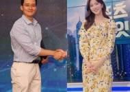 김민형 아나, 10월 말 SBS 퇴사···호반건설 김대헌 대표와 결혼설 대두