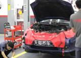 중국인 차 2억대 고장날때 됐다, 알리바바·텐센트 정비업 진출