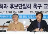 '천안함 北소행' 부정하고 박원순 만세 외친 조성대, 오늘 청문회