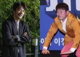 """강성범·권상우 불법도박 의혹 일축…""""대응할 가치도 없다"""""""