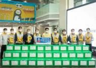 한국동서발전 임직원 추석명절 음식 꾸러미 포장…취약계층 100가구에 전달