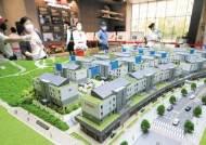 [건설&부동산] 올해 가을도 분양 풍년 … '로또 아파트'· 틈새 상품 봇물