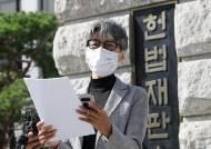 '민주당만 빼고' 칼럼 쓴 임미리, 기소유예 취소 헌법소원