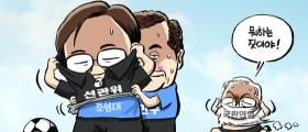 [박용석 만평] 9월 23일