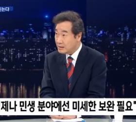 """이낙연 """"<!HS>문재인<!HE> 정부 계승해 발전시킬 운명적 책임"""""""