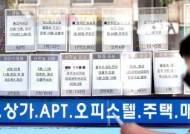 서울 전세 가뭄 어디까지…원룸도 1억 쥐고는 못 구한다