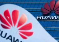 삼성·하이닉스는 끊겼는데…美 기업만 화웨이와 거래, 왜