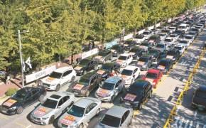 """경찰, 개천절 '드라이브스루' 차량 집회 금지···""""불응땐 체포"""""""