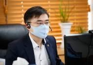 """서학개미에 경고장 날린 금융위…""""주식시장 변동성 커져"""""""
