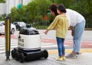 규제샌드박스 통과한 '배민 로봇' 음식 배달한다…세계 최초 무선충전 버스도