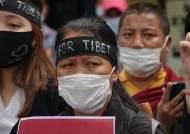 """美보고서, """"中, 티베트에서 50만명 이념교육, 직업훈련 강제"""""""