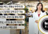 """[뉴스픽] 용혜인 4차추경 반대에 문파 """"<!HS>이해찬<!HE>이 싸지른 X덩어리"""""""