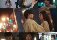 '18 어게인' 김하늘-윤상현-이도현, 웃음+공감+설렘 시간순삭