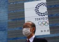 고이케 도지사와 불화 때문?...도쿄올림픽 개최에 입 꾹 닫은 스가