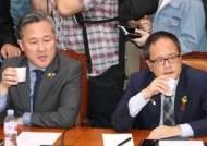 '패트'재판 이번엔 민주당… 박주민·박범계 등 10명 출석