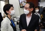 민주당, 공수처법 법사위 소위 기습상정으로 野 압박