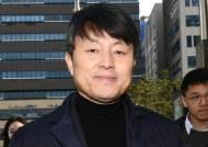 """유재수 '조국 재판' 증인 불출석 요청, 사유는 """"항암 치료 중"""""""