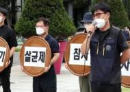 가습기살균제 눈물 다신 없게…정부 '징벌적 손배법' 추진