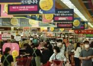 추석 직전 일요일 대형마트 쉰다…의무휴업일 놓고 또 논란
