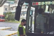 '1000원 버스' 탓에 1억 손해…금호고속, 영광군에 보상 요구