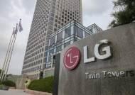 LG, 글로벌 가전 1위 굳히나…상반기 매출ㆍ만족도 모두 1위