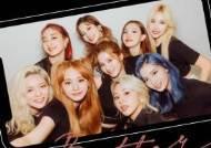 트와이스, 11월 18일 日싱글 컴백…티저 속 컬러풀 헤어