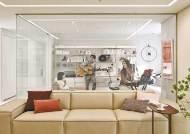 [비즈스토리] 모든 것이 집으로 연결 … 뉴노멀 시대 '홈택트 라이프' 제안
