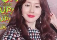 """김지수, 장기기증 등록 고백 """"각막·골수 기증에 관심부탁"""""""