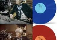 '배철수의 음악캠프' 30주년 기념 컬러 LP 출시