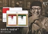 [2020 고객감동·소비자만족 브랜드대상 1위] 한방원료로 만든 '다이어트 도우미'