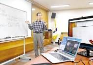 [도약하는 인천·경기] 온라인 영농교육·상담, 영상회의 … 농촌지역에 비대면 활동기반 구축