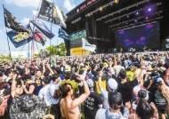 [도약하는 인천·경기] 지역 특화 축제, 디지털 홍보로 지난해 인천 찾은 국내외 관광객 늘어