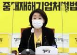 """퇴임 심상정 """"촛불이 낳은 文정부…이스타 해고자 위한 나라는 없다"""""""