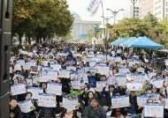 공무원, 특정인 지지·반대 단체 가입 안된다…후원회·정당도 금지