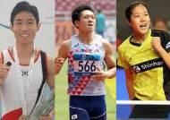 [창간특집] 양학선·김국영·신유빈…올림픽 없는 올림피언의 가을 이야기