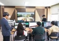 경복대, 4차 산업 맞춤형 인재 키우려 학생선택형 통합교육과정 운영