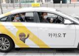 '카카오 블루택시' 몰아주기 사실?…개인택시 배차 29.9% 감소