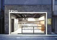[맛있는 도전] BSK 매장 론칭 석 달 만에 계약 120건 돌파