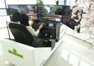 드라이빙존 운전면허, 2020 소비자만족 브랜드 대상 1위 '운전교육서비스' 부문 수상